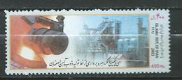 Iran 2003 The 31st Anniversary Of The Estafan Steel Plant. MNH - Iran