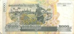 CAMBODGE CAMBODIA 2000 - Cambodia