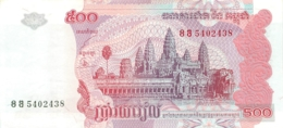 BILLET CAMBODGE  CAMBODIA 500 - Cambodge