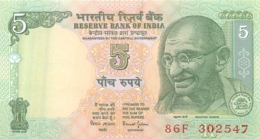 BILLET  INDIA 5 FIVE RUPEES - India