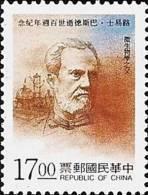1995 Louis Pasteur Stamp Medicine Microbiology Health Microbiologist - Medicine