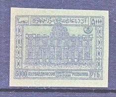 AZERBAIJAN   29   * - Azerbaidjan