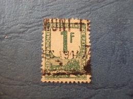 """1944-47 Petits Colis Postaux - Timbre Oblitéré   N° 1    """"    1f Vert """"   Coupure Au Centre, En L'état 0.50   Photo  3 - Usados"""