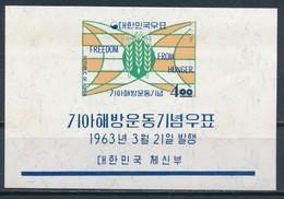 °°° SOUTH KOREA - Y&T N°59 BF - 1963 MNH °°° - Corea Del Sud