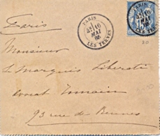 France 1885 Letter-card 15 C. From/to Paris - Postal Stamped Stationery
