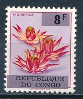 °°° CONGO - Y&T N°535 - 1964 MNH °°° - Repubblica Del Congo (1960-64)
