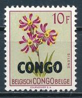 °°° CONGO - Y&T N°396 - 1960 MNH °°° - Repubblica Del Congo (1960-64)