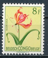 °°° BELGIAN CONGO BELGA - Y&T N°319 - 1952 MNH °°° - 1947-60: Nuovi