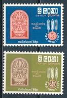 °°° CEYLON - Y&T N°338/39 - 1963 MNH °°° - Ceylon (...-1947)
