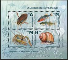 Belarus 2019 Inhabitants Of Water Basins Of Belarus - Vita Acquatica