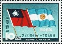1966 150th Independence Of Argentine Stamp National Flag - History