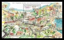 Bulgaria 2018 Mih. 5371I (Bl.455I) Union Of Bulgarian Philatelists. Cars. Buses. Ships. Planes. Locomotives MNH ** - Bulgarien
