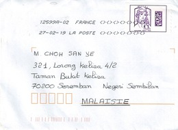 24M : France Monde Woman Stamp Used On Cover - France
