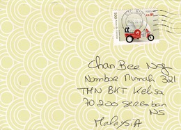 24M : Portugal Postal Vehicle Stamp Used On Cover - 1910-... Republik