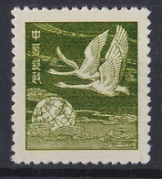 """Error! 1949 China Stamp Flying Geese No Overprinted, Non-denomination Stamp, MNH, TIMBRE FAUX POUR """"REMPLIR"""" DES CASE - Chine"""