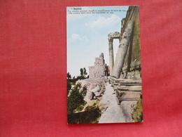 Baalbek Staple Hole On Top>  Ref 3276 - Lebanon