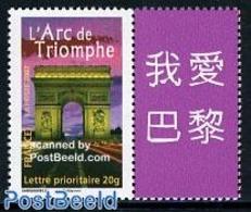 France 2007 Arc De Triomphe 1v+tab, (Mint NH) - Francia