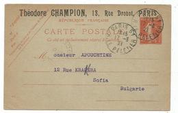 ENTIER SEMEUSE 10C CP PARIS 51 17.3.1921 POUR BULGARIE REPIQUAGE THEODORE CHAMPION - Postmark Collection (Covers)