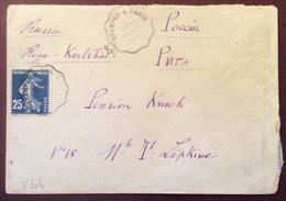 V44 Semeuse 25c Vers Russie Convoyeur Ligne Étampes à Paris 14/8/1909 Cachet Arrivée Antérieur 4/8/1909 - Poststempel (Briefe)