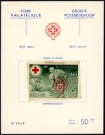 Belgique Belgie 1941 - Rode Kruis - OBP 582B Foire Philatélique Groote Postzegelfoor NEUF** Superbe - Herdenkingskaarten