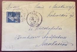 V47 Semeuse 25c Vers Russie Seez Savoie 15/7/1909 Cachet Arrivée Antérieur 6/7/1909 - Postmark Collection (Covers)