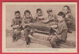 China / Chine - L'usage Des Bâtonnets Pour Manger - Groupe D'enfants ( See Always Reverse ) - Chine