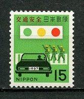 JAPON 1967 N° 869 ** Neuf MNH  Superbe Campagne Sécurité Routière Voiture Feux Enfants Cars - 1926-89 Empereur Hirohito (Ere Showa)