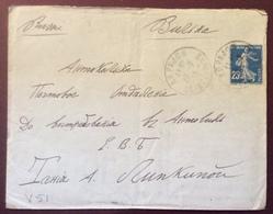 V51 Semeuse 25c Vers Russie Arpajon Seine Et Oise 20/7/1911 Cachet Arrivée Antérieur 10/7/1911 - Postmark Collection (Covers)