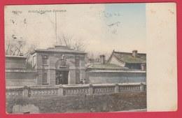 China / Chine - Peking - British Legation Entrance  - 1910 (see Always Reverse ) - Chine