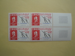 1990 France  Yv 2633 X 4 ** MNH - Sport JO  Cote 4.80 € Michel 2757 Scott B611  Olympic Games Skating - France