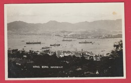 China / Chine - Hong Kong Harbor  -1927 ( See Always Reverse ) - China (Hong Kong)