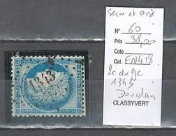 France  Obliteration  Petit Chiffre Du  Gros Chiffre  - 1343 Dourdan En Seine Et Oise - Marcophily (detached Stamps)