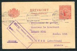 1916 Sweden Censor Brevkort Stationery Postcard Stockholm - Prisoner Of War, Omsk Siberia Russia. French POW Akmolinsk - Sweden