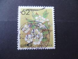 JAPON N° 1826  OBLITERE  FLEUR DE POIRIER  FLOWER - 1989-... Empereur Akihito (Ere Heisei)
