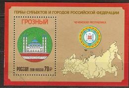 Rusland Russie Russia 2018  Bloc Tchechnja  (o) Oblitéré Cancelled - Blocs & Feuillets