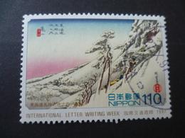 TIMBRE JAPON  N° 2368  SEMAINE DE LA LETTRE - 1989-... Empereur Akihito (Ere Heisei)