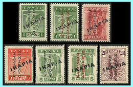 IKARIA GREECE- GRECE- HELLAS 1913:  Stamps Overprinted IKARIA - PRIVATE ISSUE (Bogus) - Karia