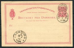 1884 Denmark 10ore Stationery Postcard Lapidarstempler Railway FYEN.JB.PC 12 Tog 8 - Hamburg - 1864-04 (Christian IX)