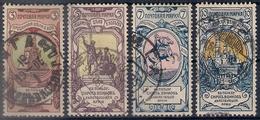Russia 1905, Michel Nr 57-60, Used - 1857-1916 Keizerrijk