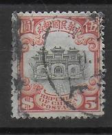 CHINA - 1913 - YVERT N° 164 OBLITERE - COTE = 100 EUROS -  TIRAGE De LONDRES - 1912-1949 Republiek