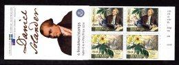 SUEDE 2001 - CARNET  YT C2230 - Facit H533 - Neuf ** MNH - Hommage Au Botaniste Daniel Solander - Carnets