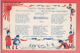 1918 COMMISSION AMERICAINE DE PRESERVATION CONTRE LA TUBERCULOSE CARTE DE PROPAGANDE GUERRE 1914 1918 WWI - Santé