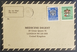 1984, UNITED ARAB EMIRATES, Medicine Digest, Carte Response, Abu Dhabi - London - Abu Dhabi