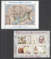 I699 2003,2006 ROMANIA ART MAPS ZIUA MARCII DECEBAL PETRUS KAERIUS CAELAVIT 2KB MNH - Géographie