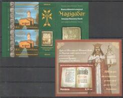 I750 2008,2012 ROMANIA ARCHITECTURE ARMENIAN MONASTERY CHURCH DEALU 1BL+1KB MNH - Eglises Et Cathédrales