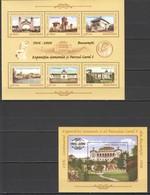 I751 2006 ROMANIA ARCHITECTURE NATIONAL EXHIBITION CAROL I !! GOLD 1KB+1BL MNH - Architecture