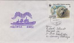 Russia 1989 Icebreaker Ca 19.04.89  Cover (42313) - Poolshepen & Ijsbrekers