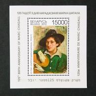 Belarus 2012 - 25th Birth Anniv Of Marc Chagall. Artist Jewish Artiste Juif Artiest Biélorussie/Bielorussia/Weißrussland - Belarus