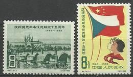 China 1960 Mi 532-533 MNH ( ZS9 CHN532-533 ) - Briefmarken