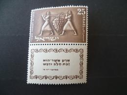TIMBRE ISRAEL N° 79  Neuf **  Mnh   Vigne Raisin - Israel